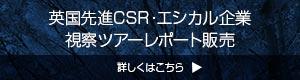 report_banner_111114