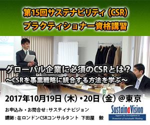 banner_201710